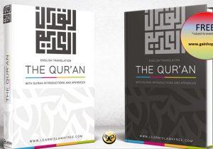 Quran offer poster