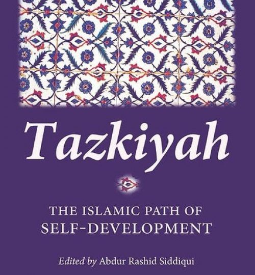 Tazkiyah
